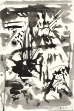 Vedova Emilio - Studio per spazio inquieto (1954)