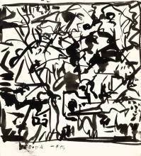 Vedova Emilio - Composition (1954)