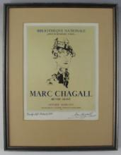 Marc Chagall, Family Self Portrait Signed Poster