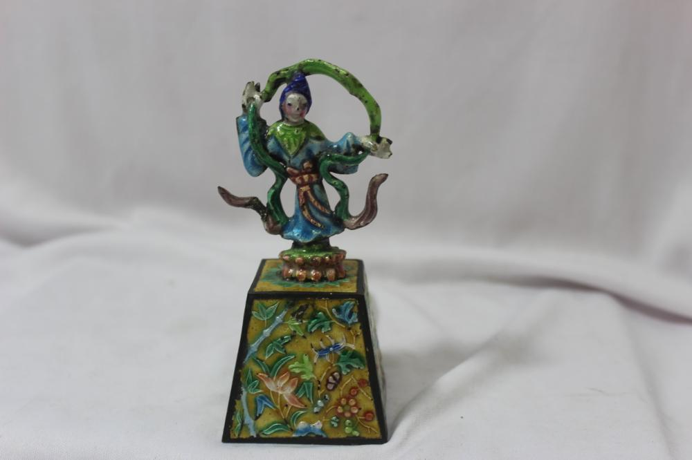 A Chinese Enamel on Metal Bell