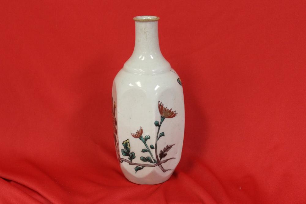 A Japanese Kutani Saki Bottle
