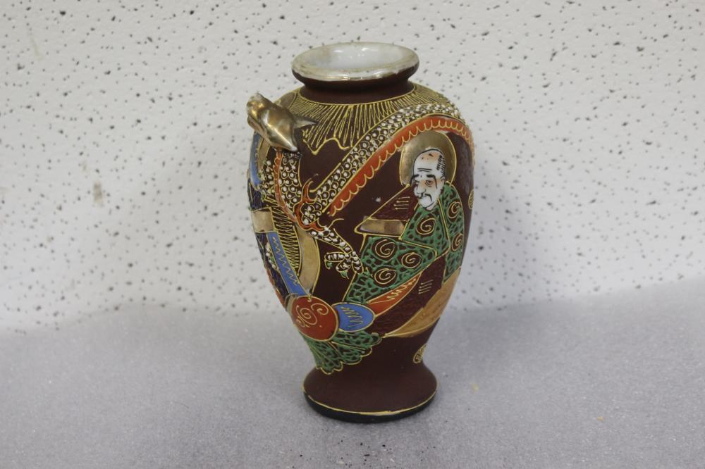 Japanese satsuma vase vintage Japanese Satsuma