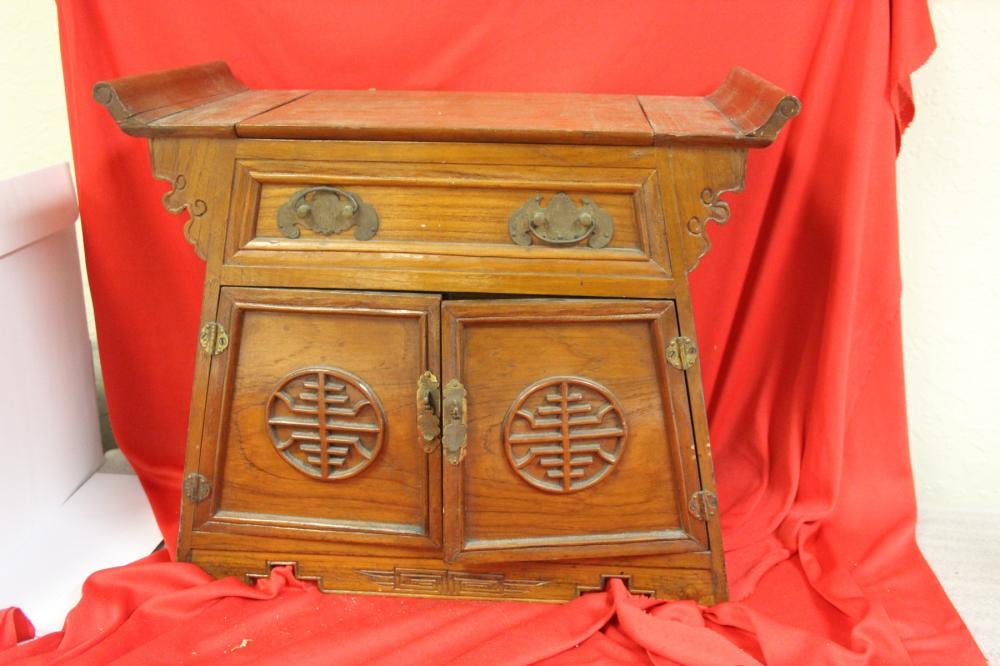 An Oriental Wooden Jewelery/Trinket/Cabinet or Box