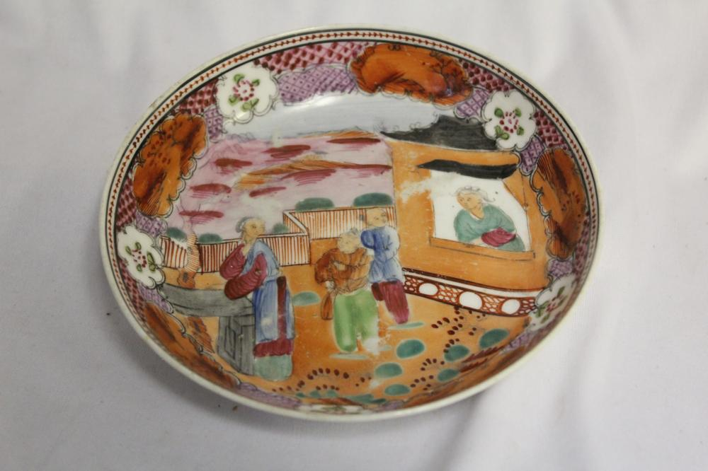 An Antique Chinese Export Plate/Bowl