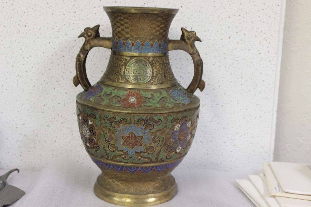 A Japanese Enamel Brass or Bronze Urn