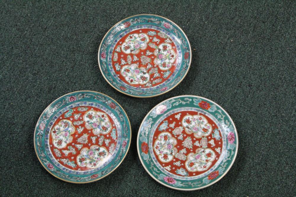 Lot of 3 Gold Imari Plates