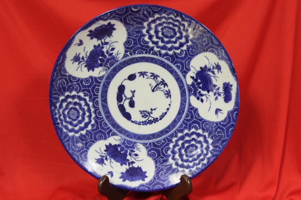 A Japanese Blue and White Porcelain Imari Plate