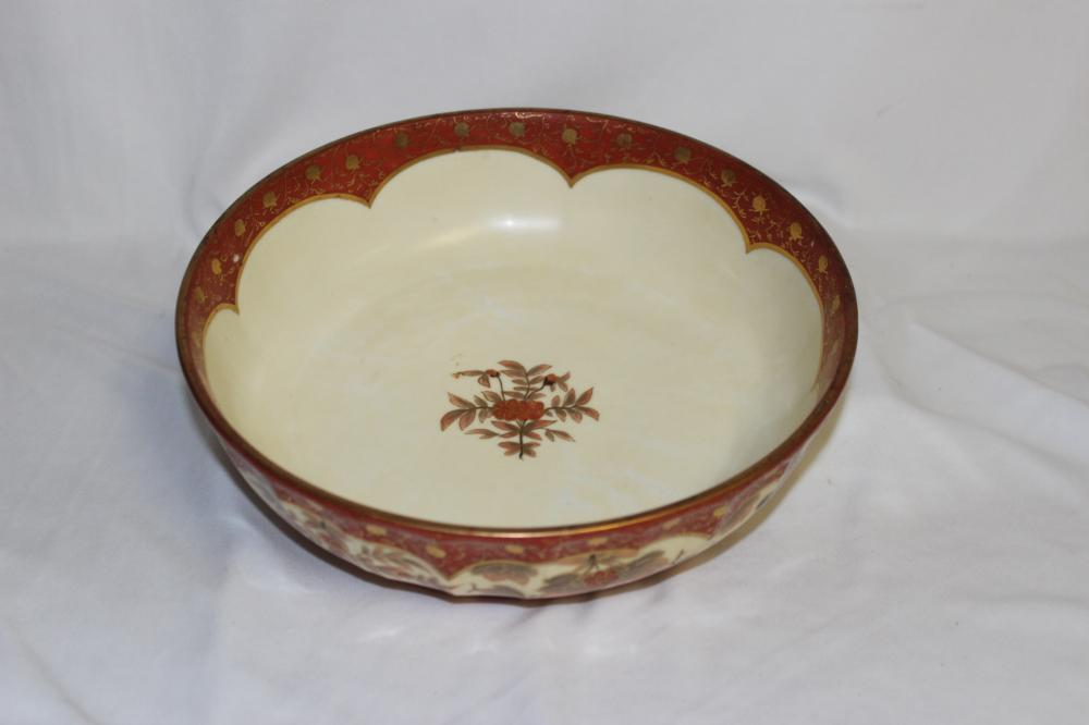 A Most Likely Boseck and Co., Austria Bowl