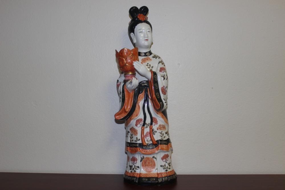 A Signed Chinese Procelain Lady