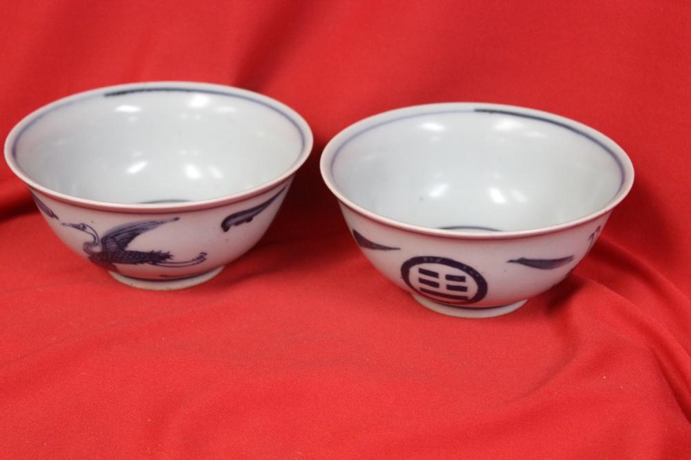 A Pair of Chinese Blue and White Bowl