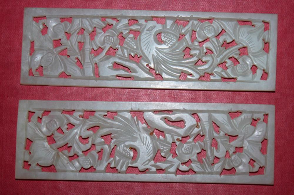 Pair of Jade Plaques