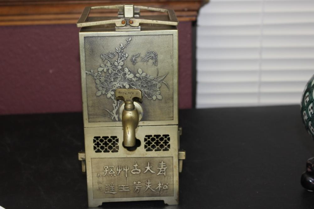 A Chinese Tea? Container - Caligraphy Signed