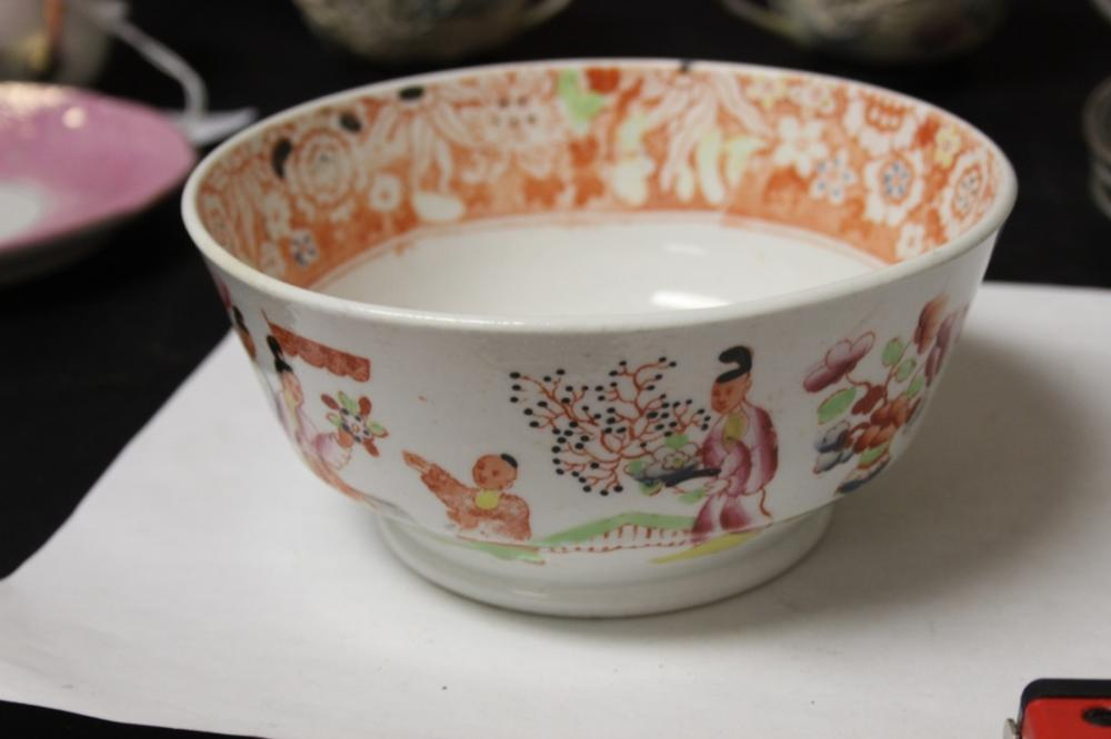 A Chinese or Oriental Motif Bowl