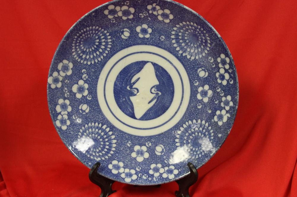 A 19th Century Japanese Blue and White Plate