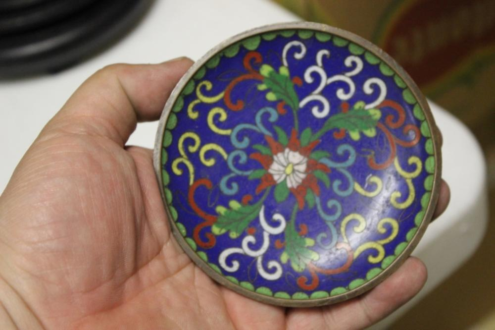 A Cloisonne Small Dish