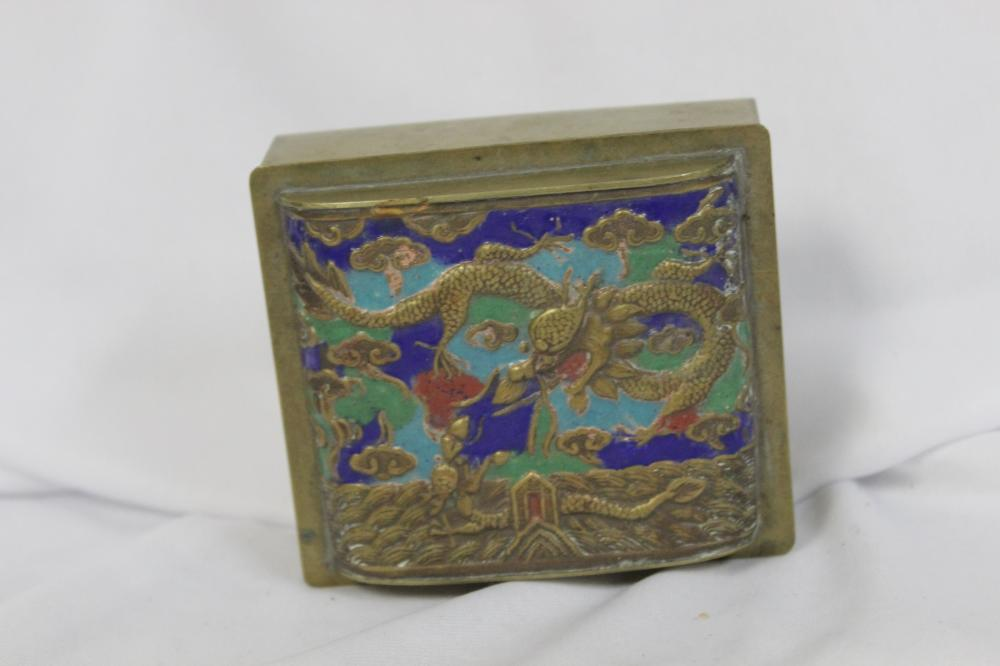 A Chinese Enamel on Brass Box