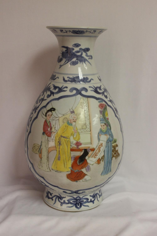 A Vintage?Antique? Chinese Vase