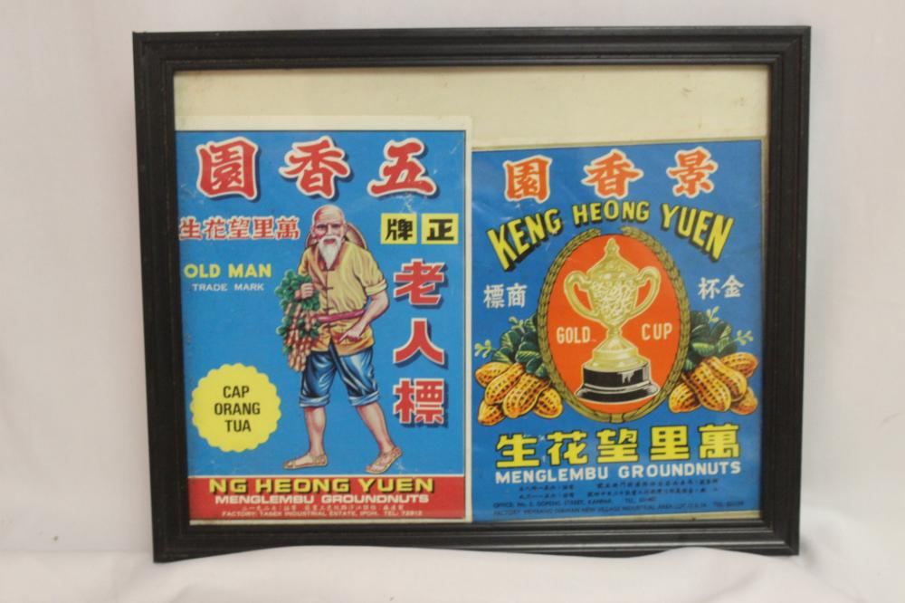 A Vintage Chinese Crate Label
