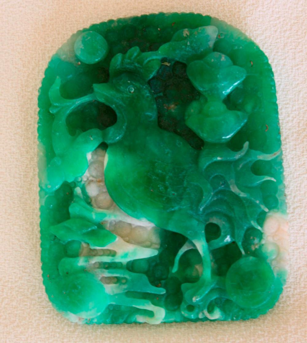 Jadeite Plaque with a Bird Motif
