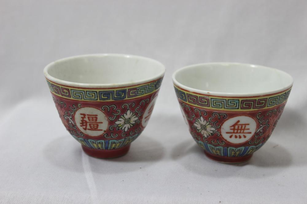 Set of 2 Chinese Cups