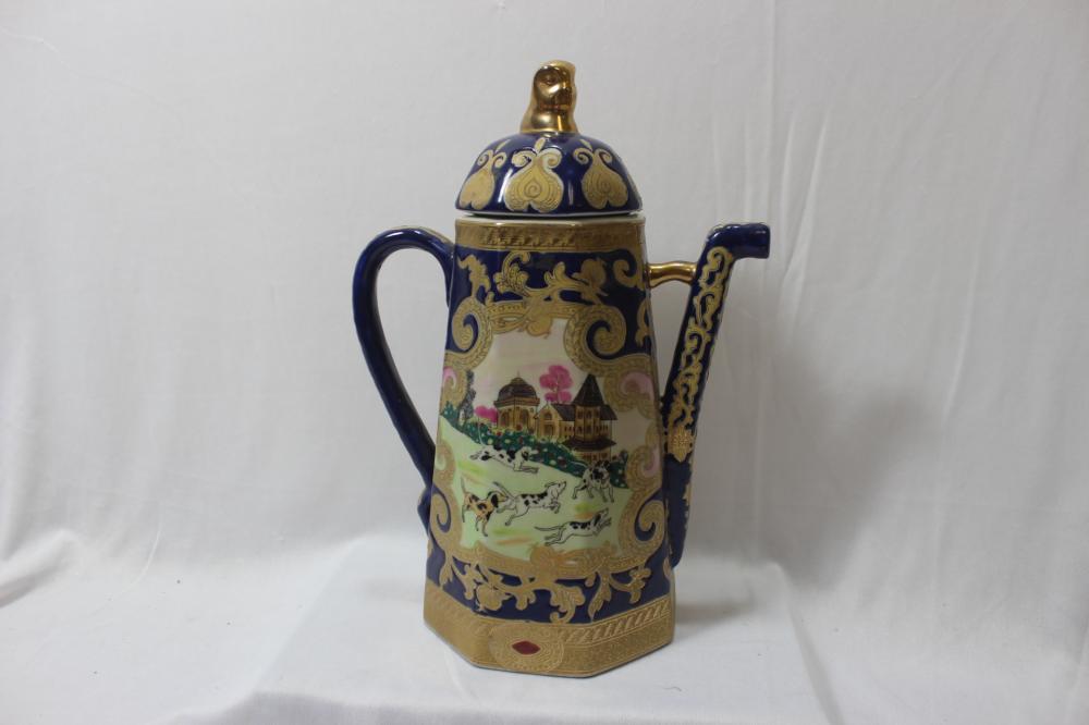 A Very Decorative Chocolate Pot