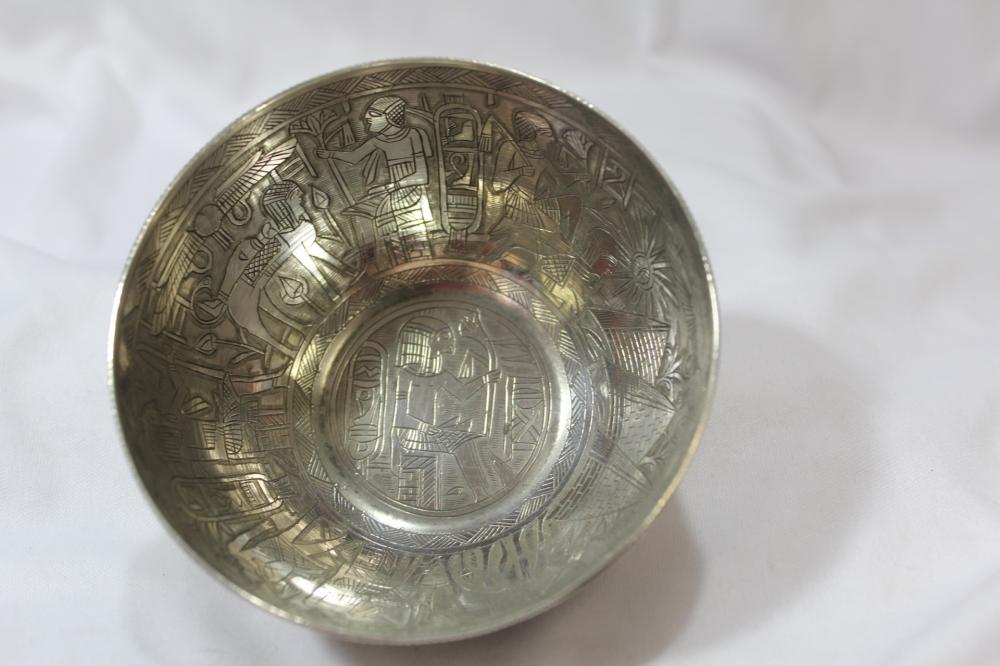 An Egyptian Silver Bowl