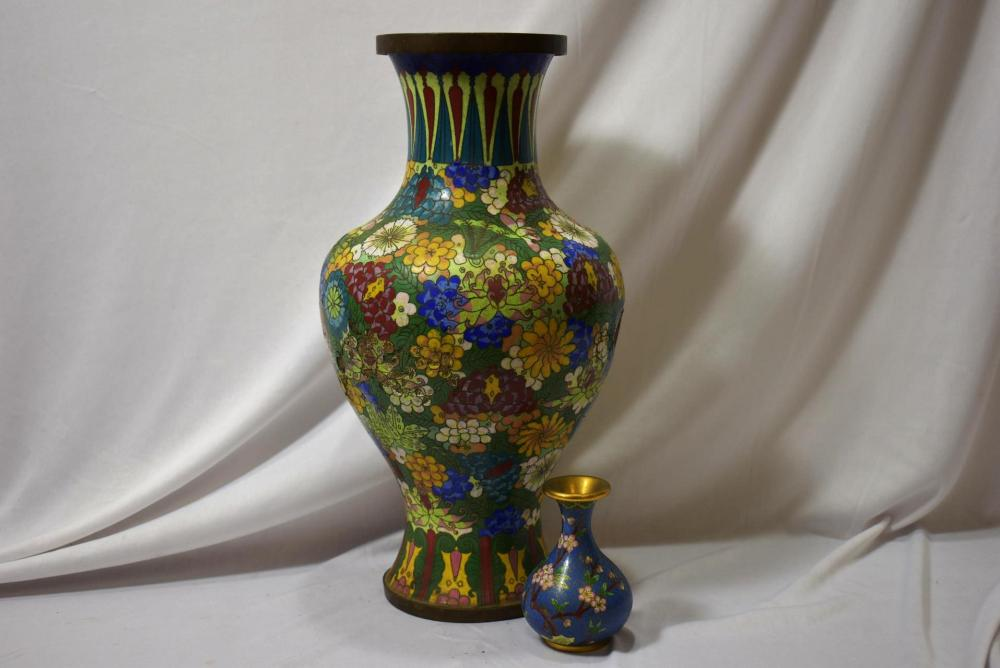 Lot of 2 Chinese Cloisonne Vases