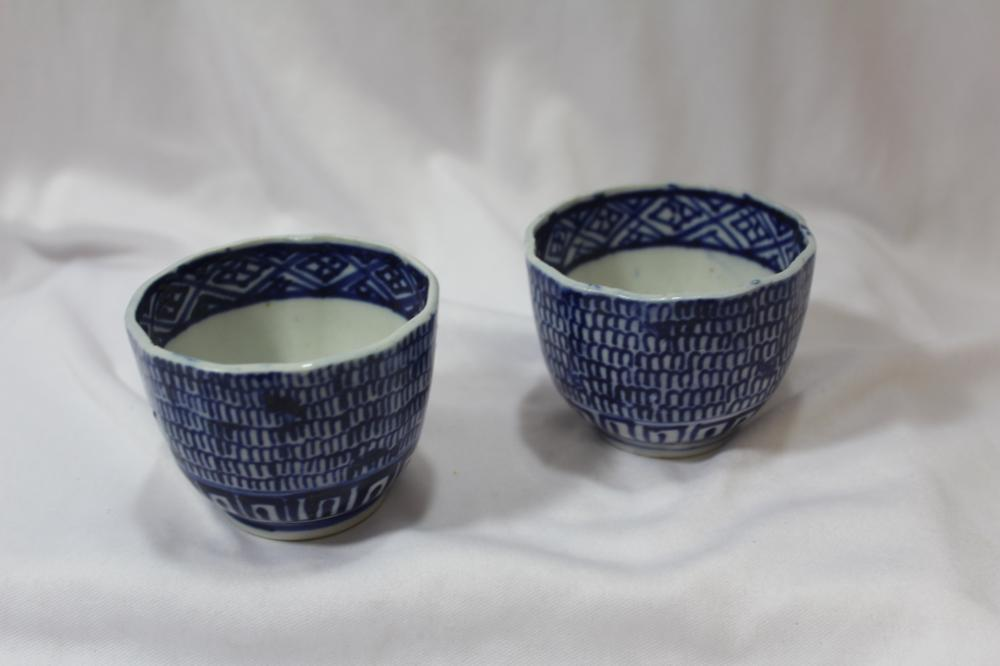 Lot of Two Chinese Blue and White Cups