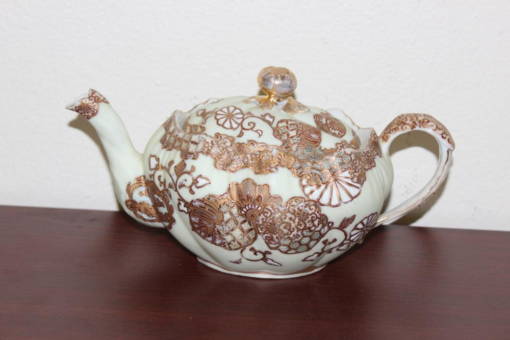 A Signed Teapot