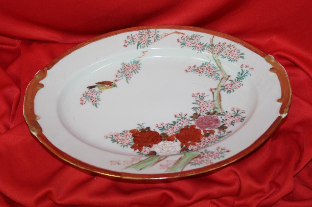 A Vintage Japanese Kutani Plate