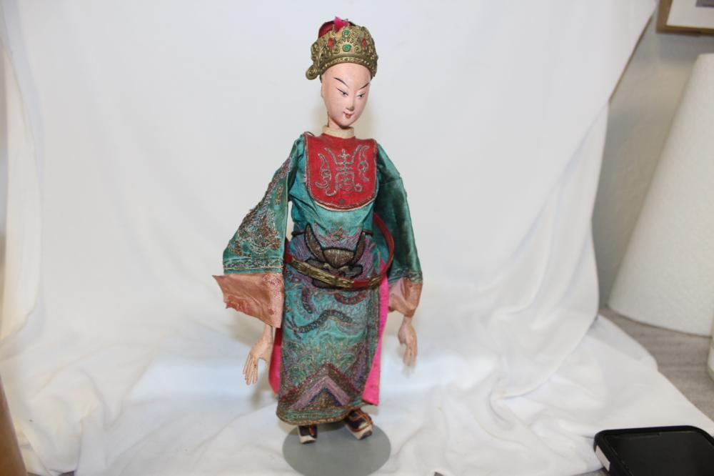 An Old Chinese Doll
