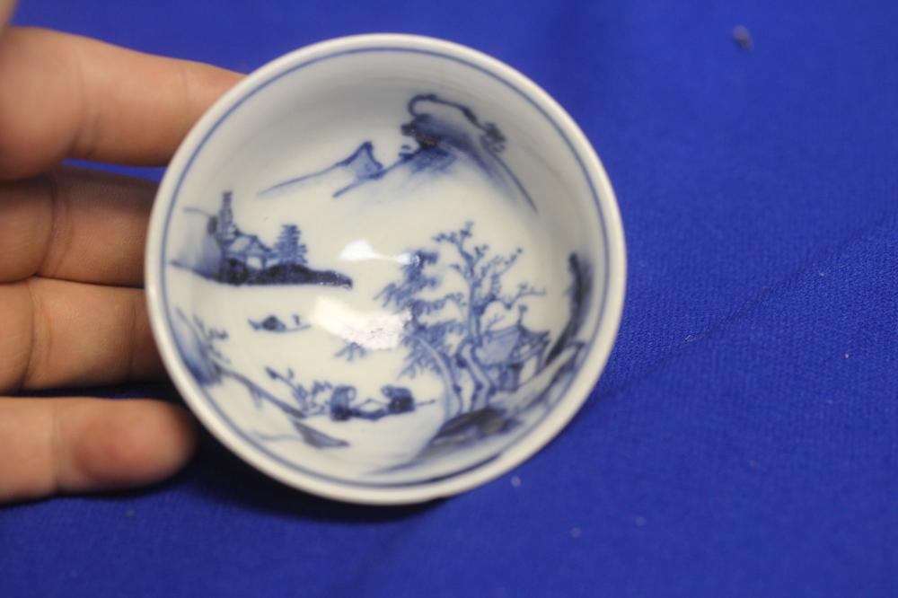 A Small Blue and White Kutani Cup