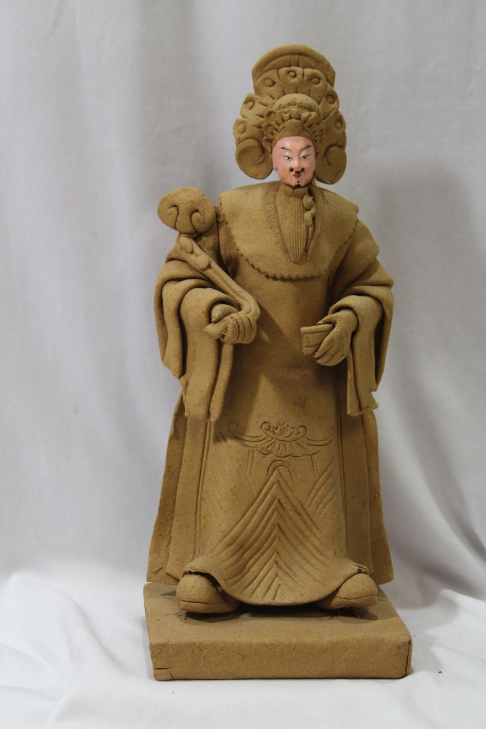 A Vintage Chinese Papermache Doll