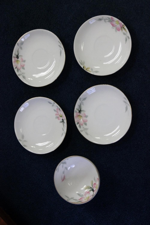 A Whip Cream Bowl and 4 Saucers - Noritake Azalea Pattern