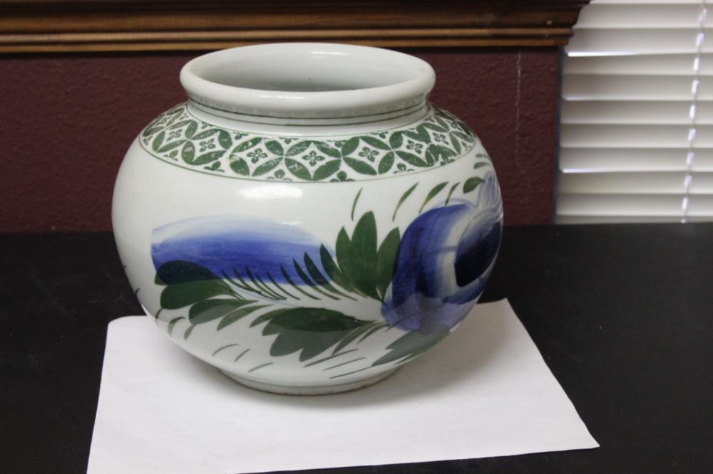 A Korena Blue and White/Green Jar