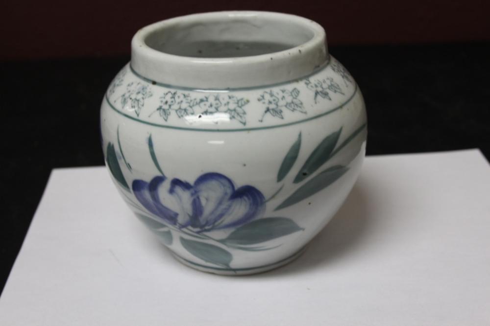 A Korean Blue and White Porcelain Jar