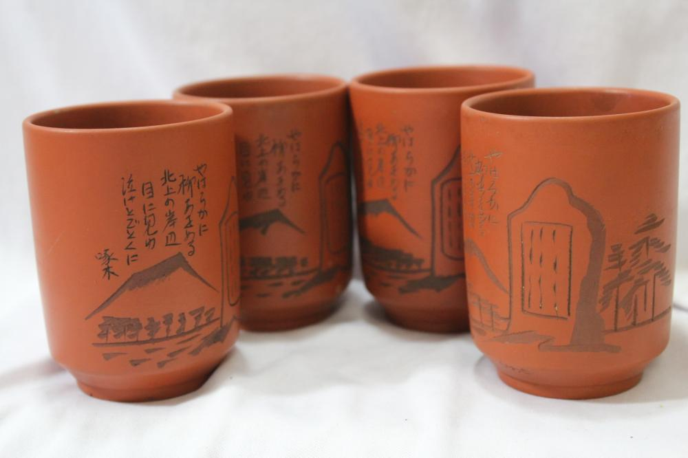 Set of 4 Japanese Pottery Cups