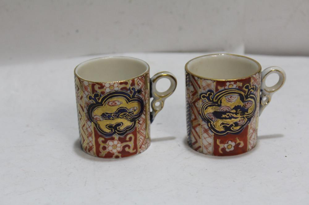 Lot of 2 Occupied Japan Demitasse Cups