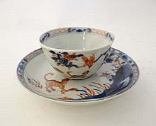 An 18th / 19thC Chinese ceramic can and saucer
