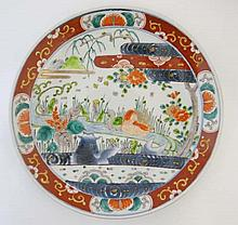 A circa 1910 Japanese Imari like charger showing a