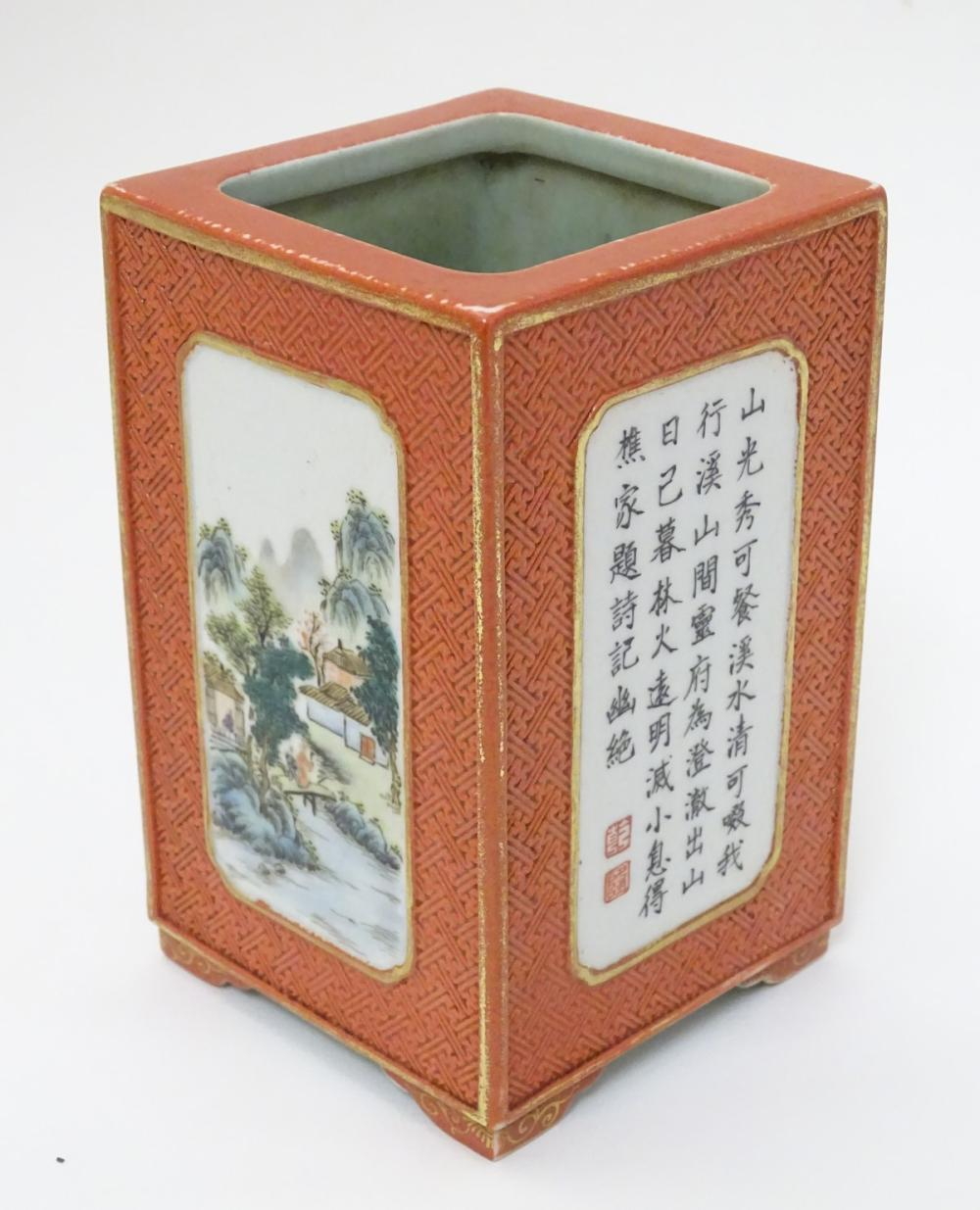A 20thC Chinese brush pot of rectangular form, decorated with four panels with gilt highlights, two