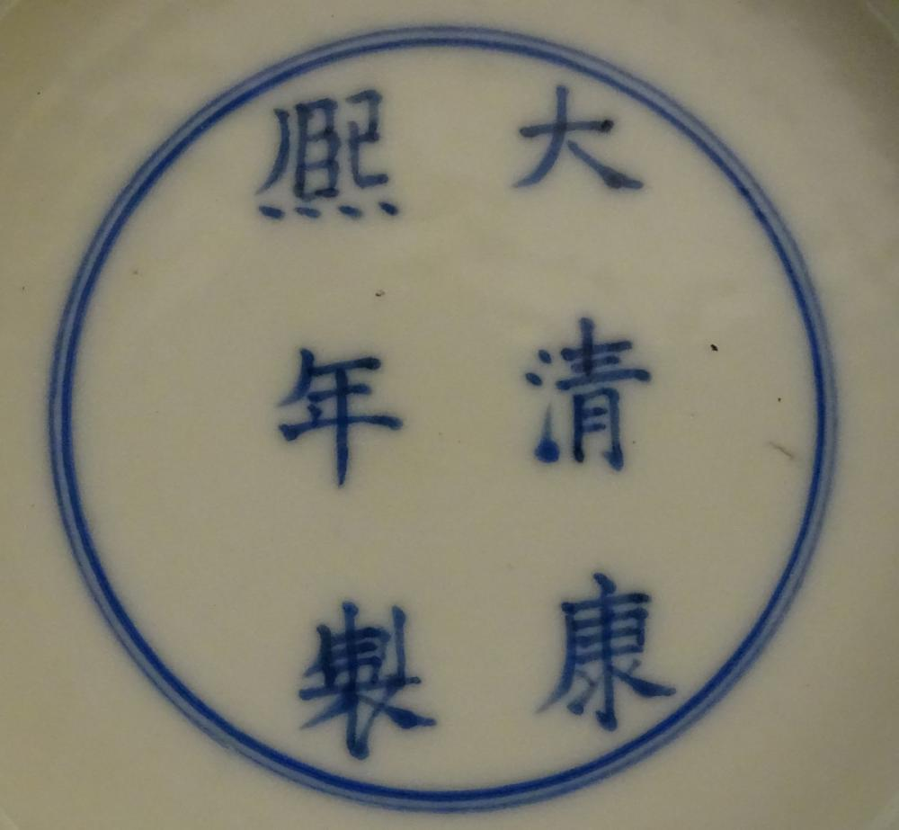 A 19thC Chinese blue and white bowl depicting figures in a landscape. Approx. 2 3/4'' high x 7 1/2''