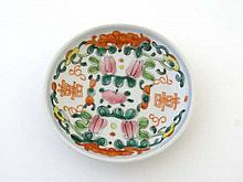 A Chinese porcelain small dish decorated in