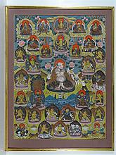 Thangka, (also known as tangka, thanka or tanka) A