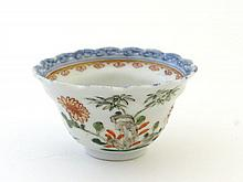 A 19th Century Chinese porcelain tea bowl with