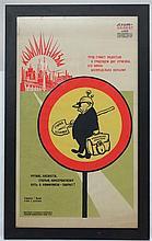 Soviet Union Propaganda Poster : images and Cyrillic.  'Towards Communism ,