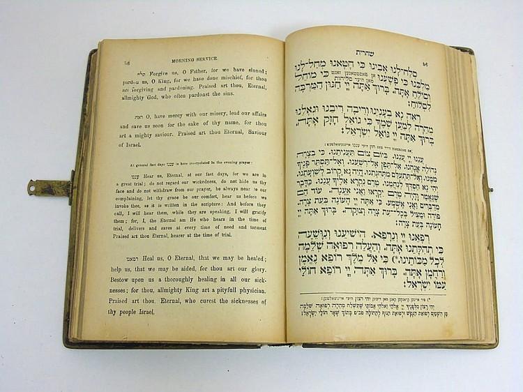 Palestinian Bible: Praises of God: Daily Prayers o