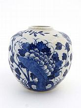 An Oriental blue and white globular shaped ginger