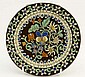 A Thoune pottery plate decorated with slipware