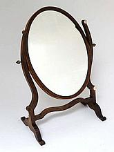 A 19thC mahogany oval skeleton mirror. Approx 22'' high x 40 1/2'' wide